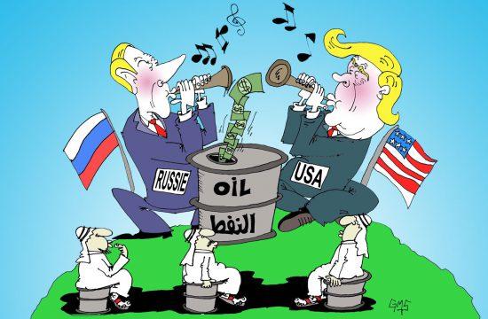 Poutine Trump Pétrole
